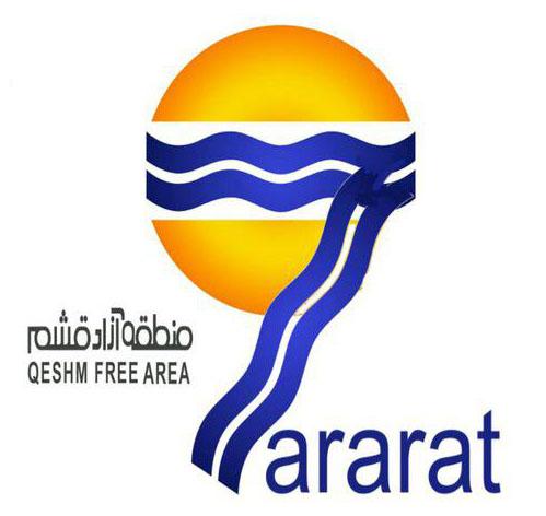 Qeshm seven Ararat Cosmetics | پخش عمده آرایشی قشم درگهان سون آرارات